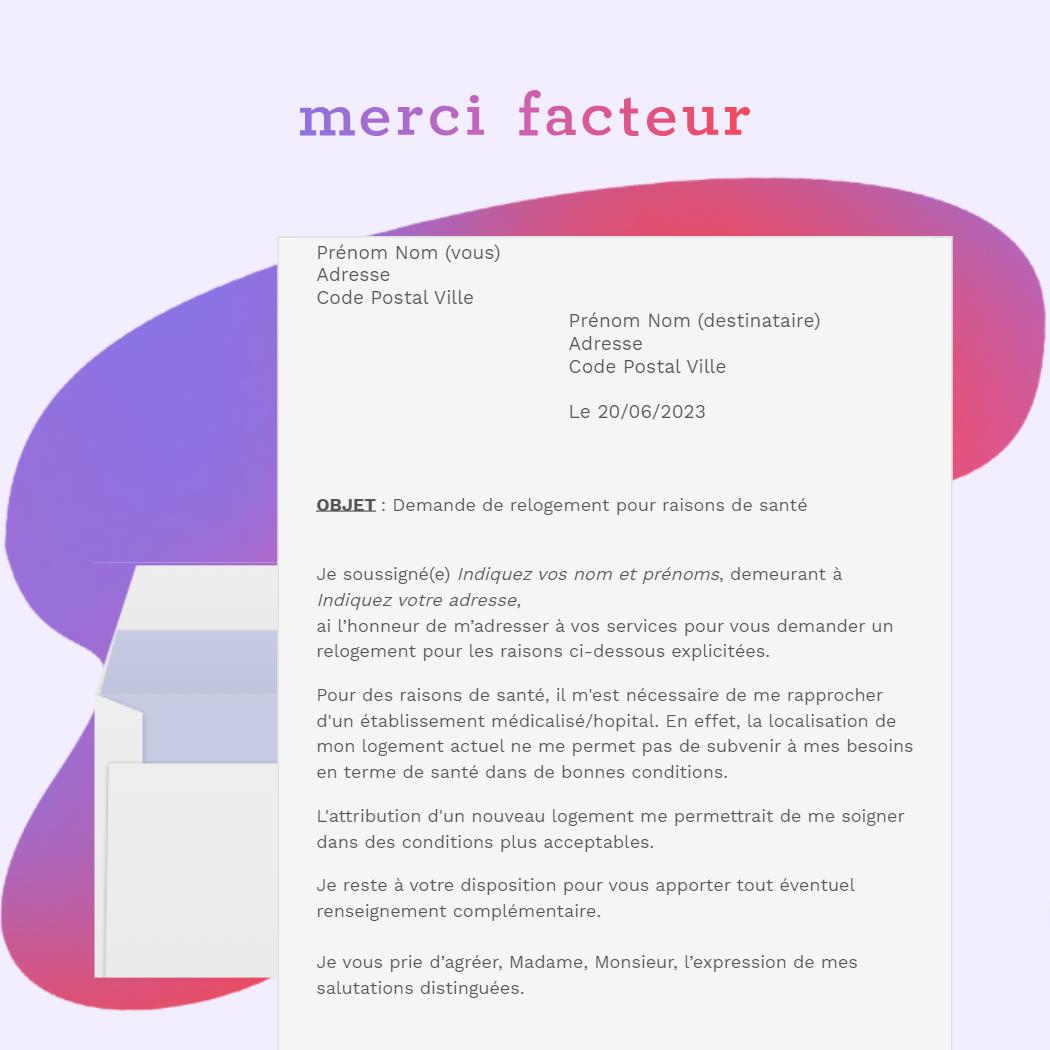 lettre de demande de mutation logement hlm pour raison de santé